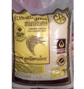 gạo jasmine thái lan
