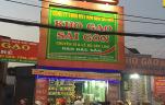 Trụ sở công ty kho gạo Sài Gòn