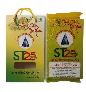 Gạo Thơm ST25 Hộp 2Kg